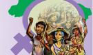 I Encontro Nacional do Movimento de Mulheres Camponesas